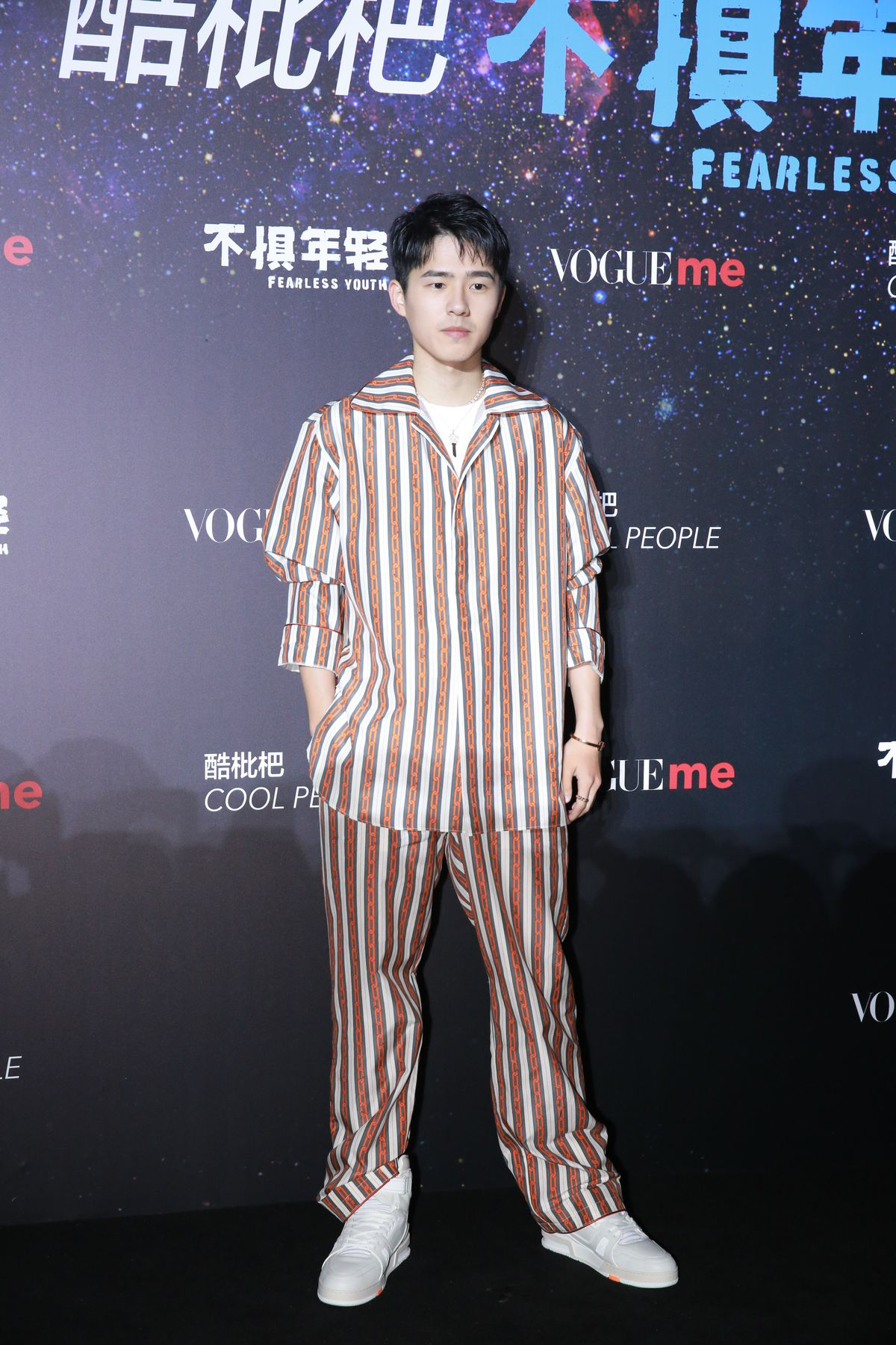 Vogue Me Cool People Party In Shanghai