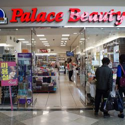 ↑ We head into Palace Beauty to see what's in store and pick up some bath goodies.