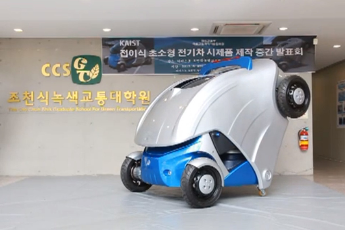 Armadillo-T electric car
