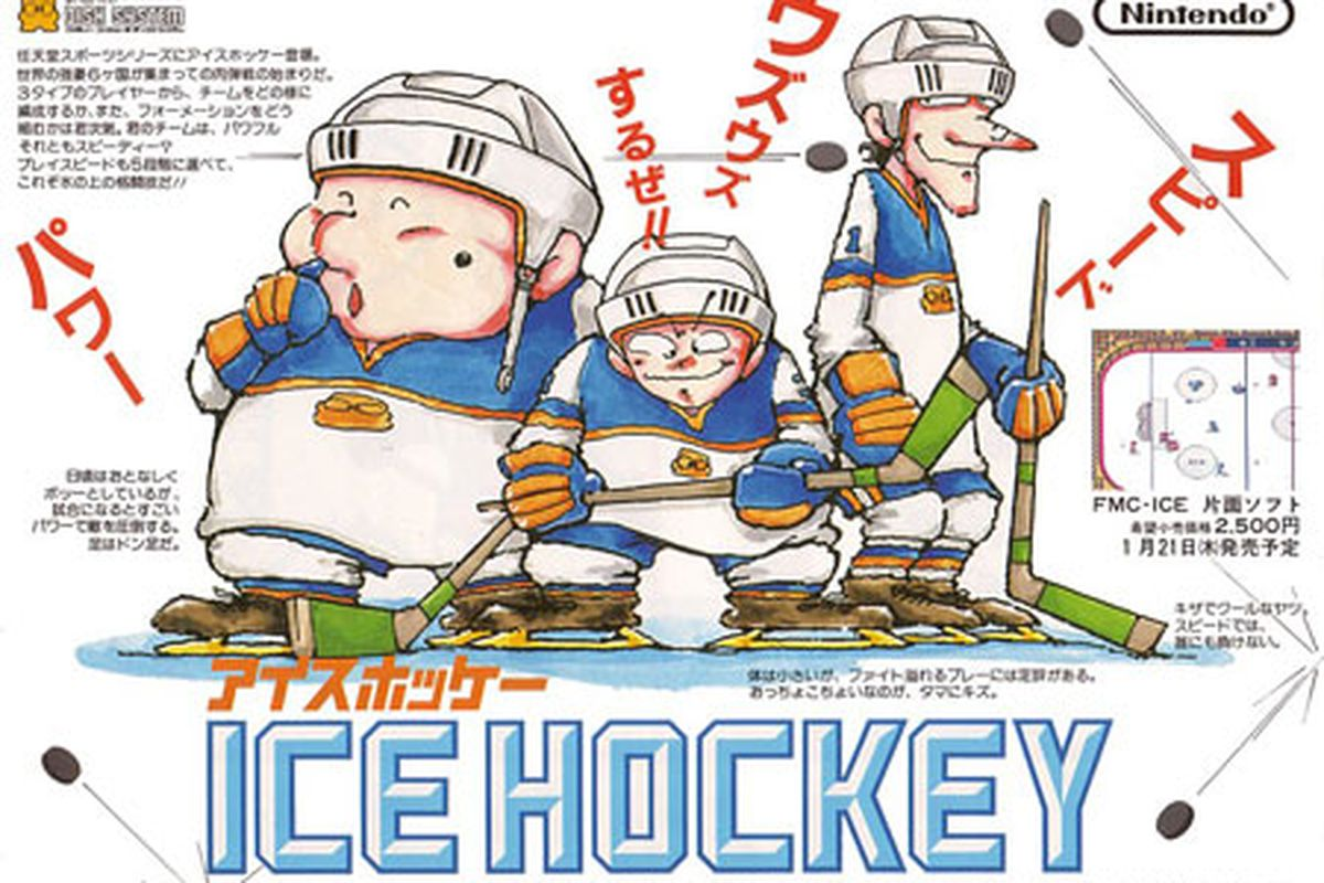 We've got three fat guys, one skinny girl and two pissed off goalies.  We need some medium sized backup, ASAP.