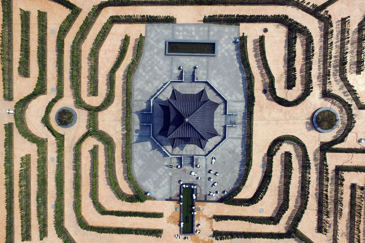 Aerial View Of Shuhe Wetland Park In Rizhao's Juxian County