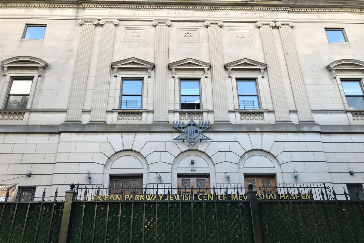 The Ocean Parkway Jewish Center in Kensington, Brooklyn, Oct. 5, 2020.