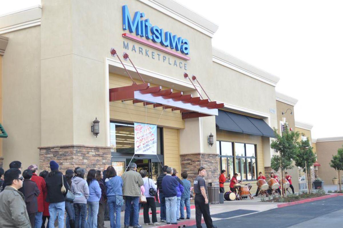 Mitsuwa Marketplace in Irvine, CA