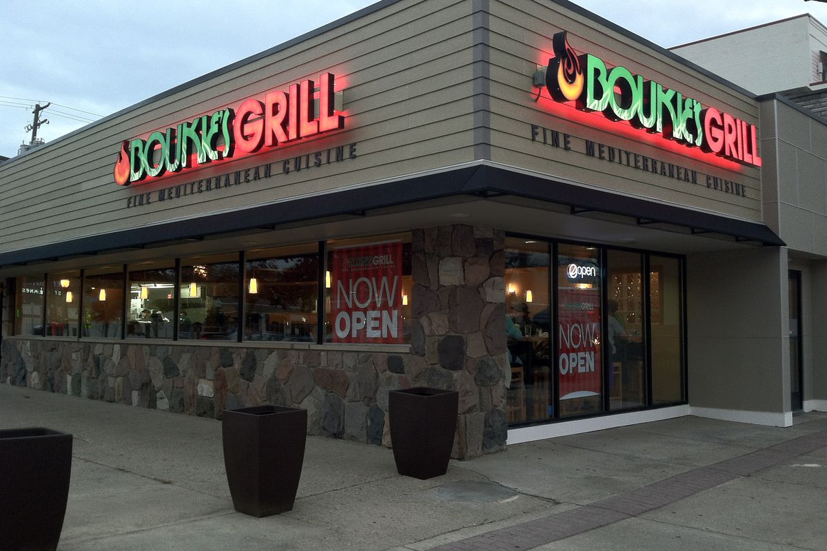 Boukie's Grill