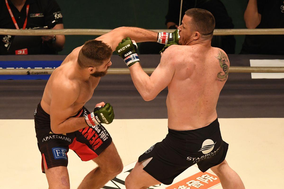 Midnight Mania! Former Rizin champ Jiri Prochazka targeted to ...