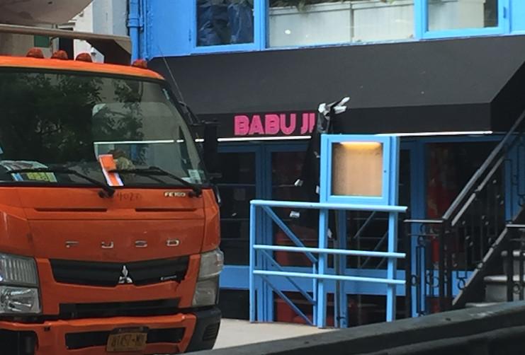 The new Babu Ji sign
