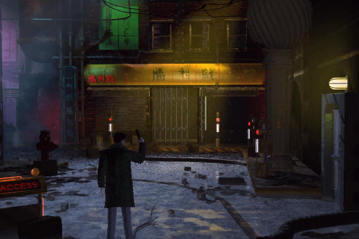 A screenshot from Westwood Studios' Blade Runner