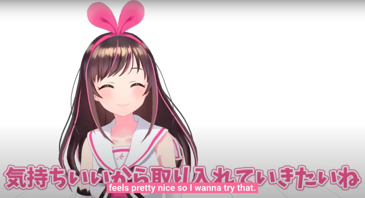 Kizuna AI smiles.