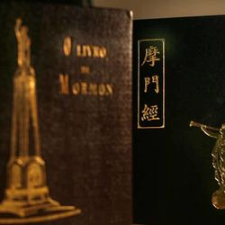 Historical copies of the Book of Mormon in Portugese, left, and Mandarin Chinese, right.