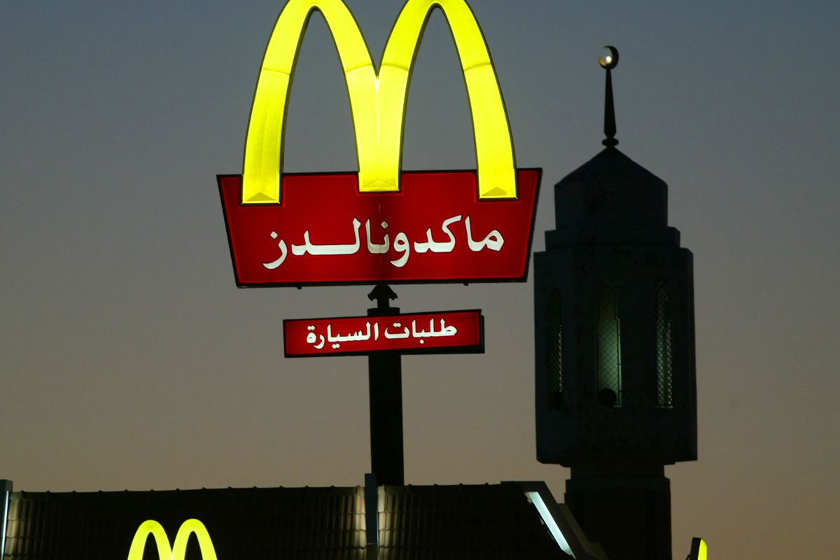 A McDonald's in Kuwait City, Kuwait. The chain's next Middle East expansion could be Iran.