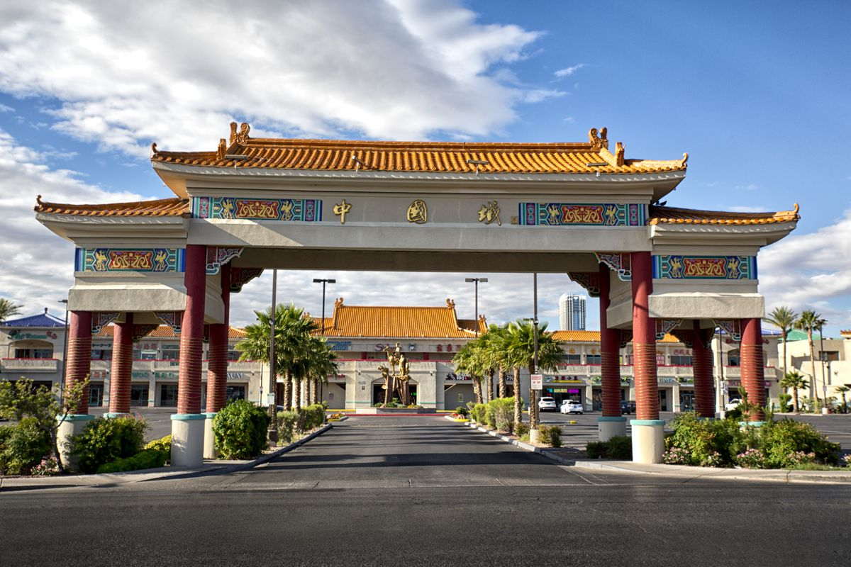 A gate in Las Vegas' Chinatown