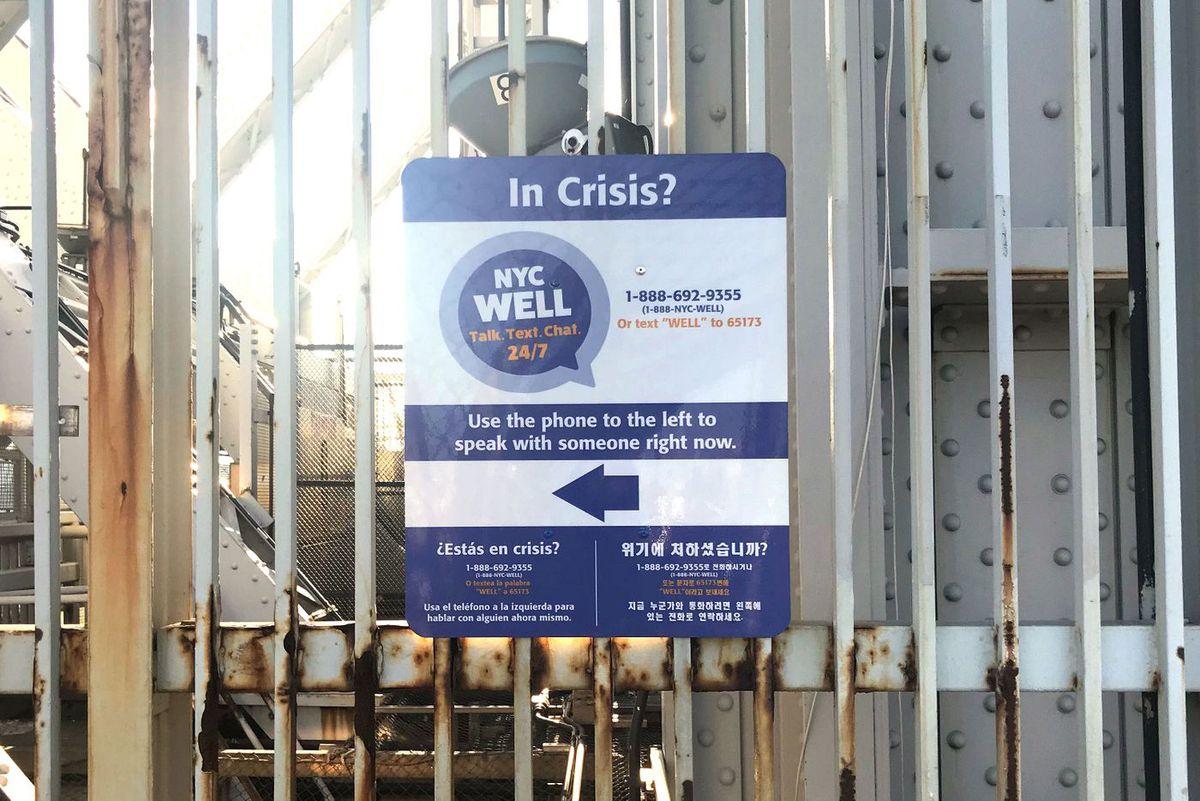 George Washington Bridge NYC Well Sign