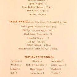 The entree menu at Tetsu.