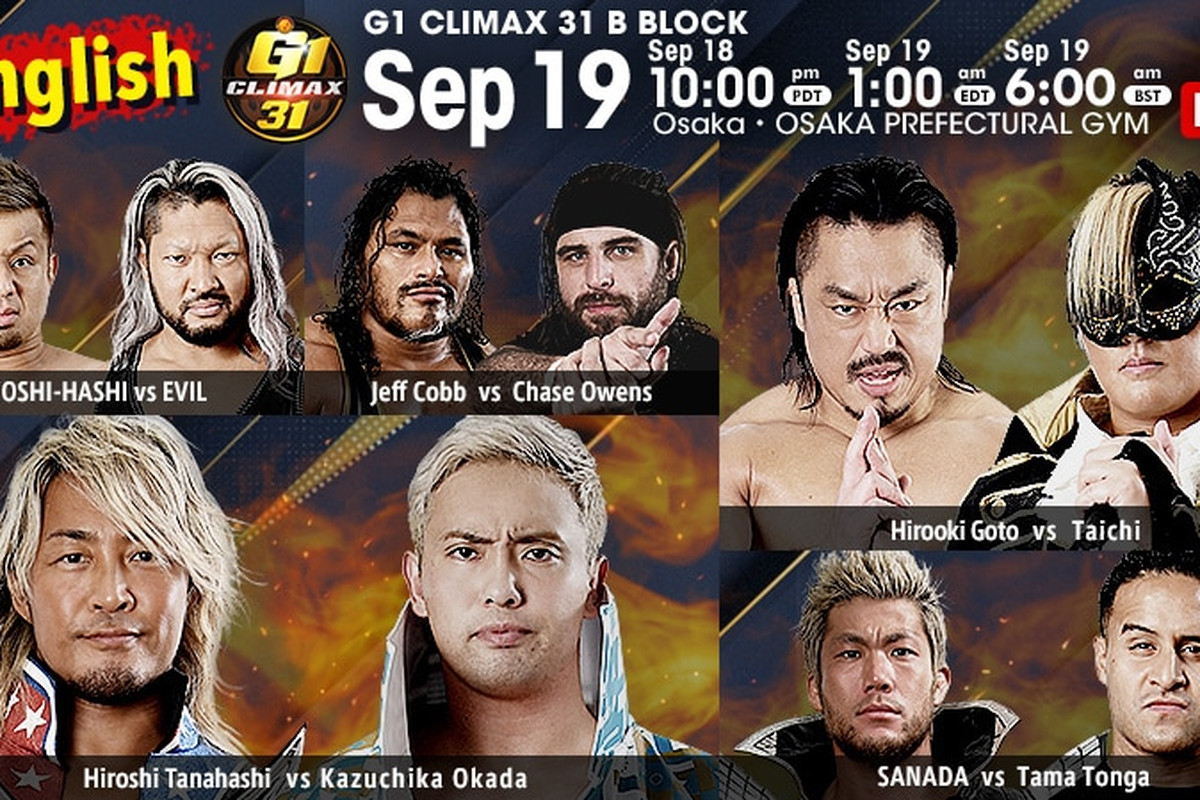 Match lineup for night two of NJPW G1 Climax 31