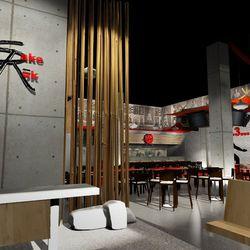 Sake Rok front entrance rendering Ray Designing Environments