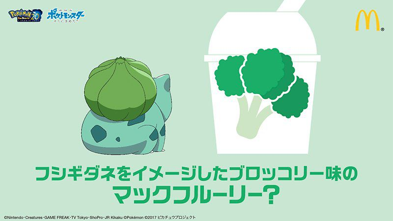 bulbasaur mcflurry