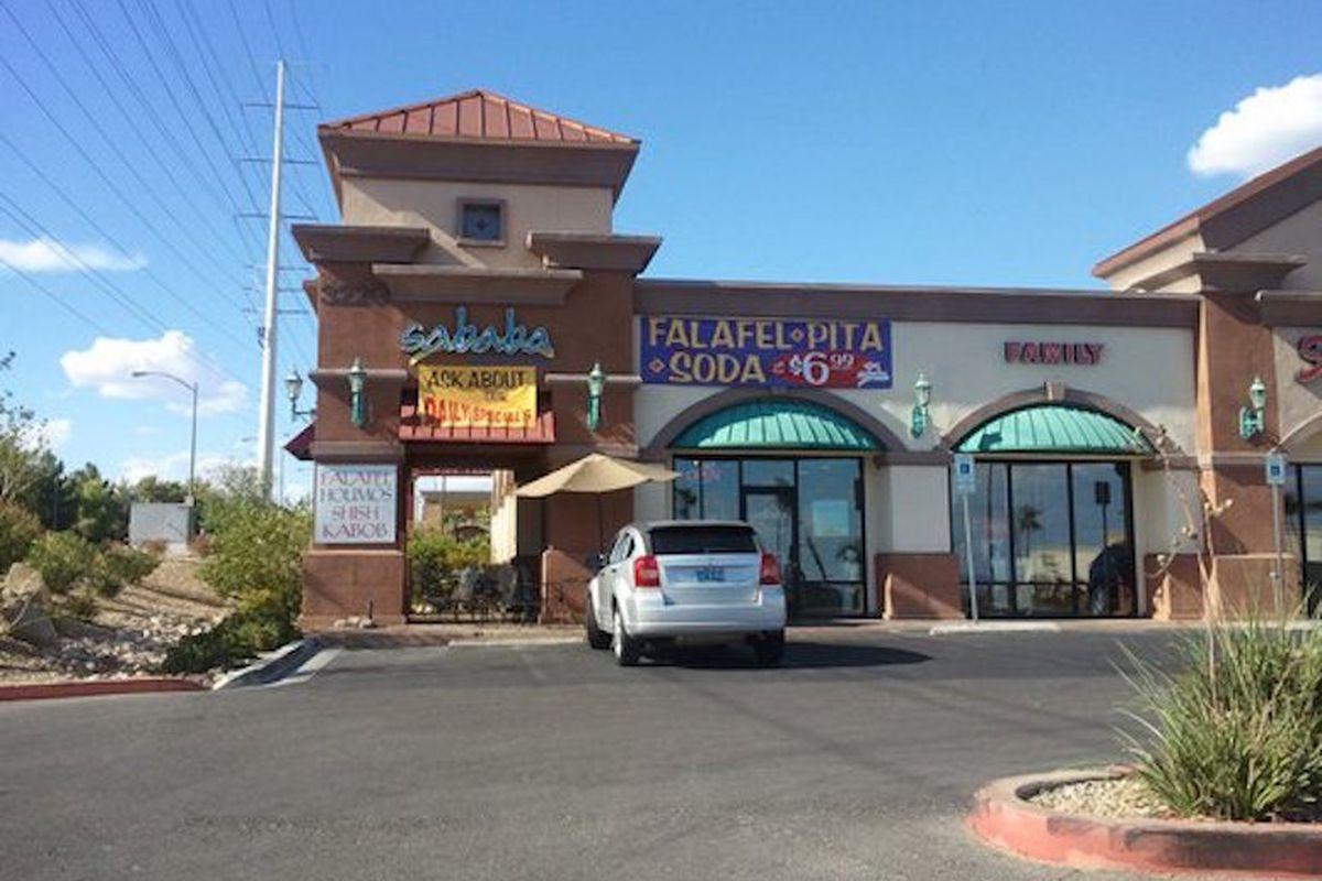 Sababa Grille & Restaurant