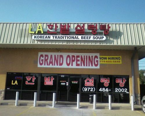 8 Places to Eat Korean Food in DFW - Eater Dallas