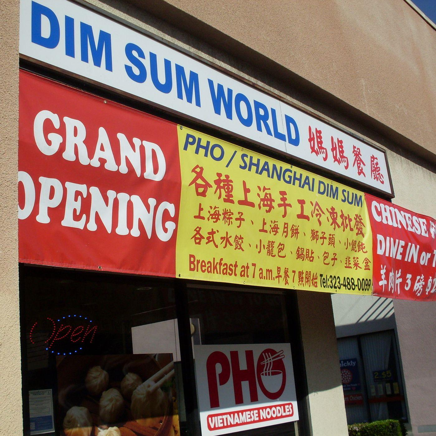 Iconic Dean Sin World Restaurant