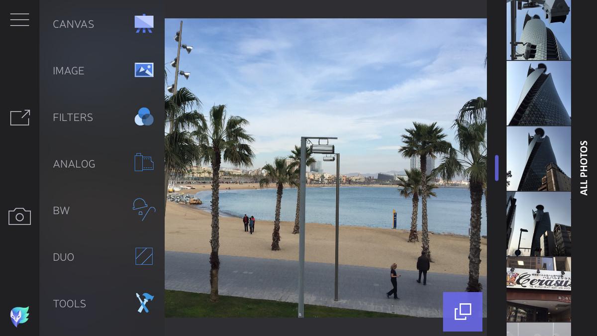 enlight screenshot