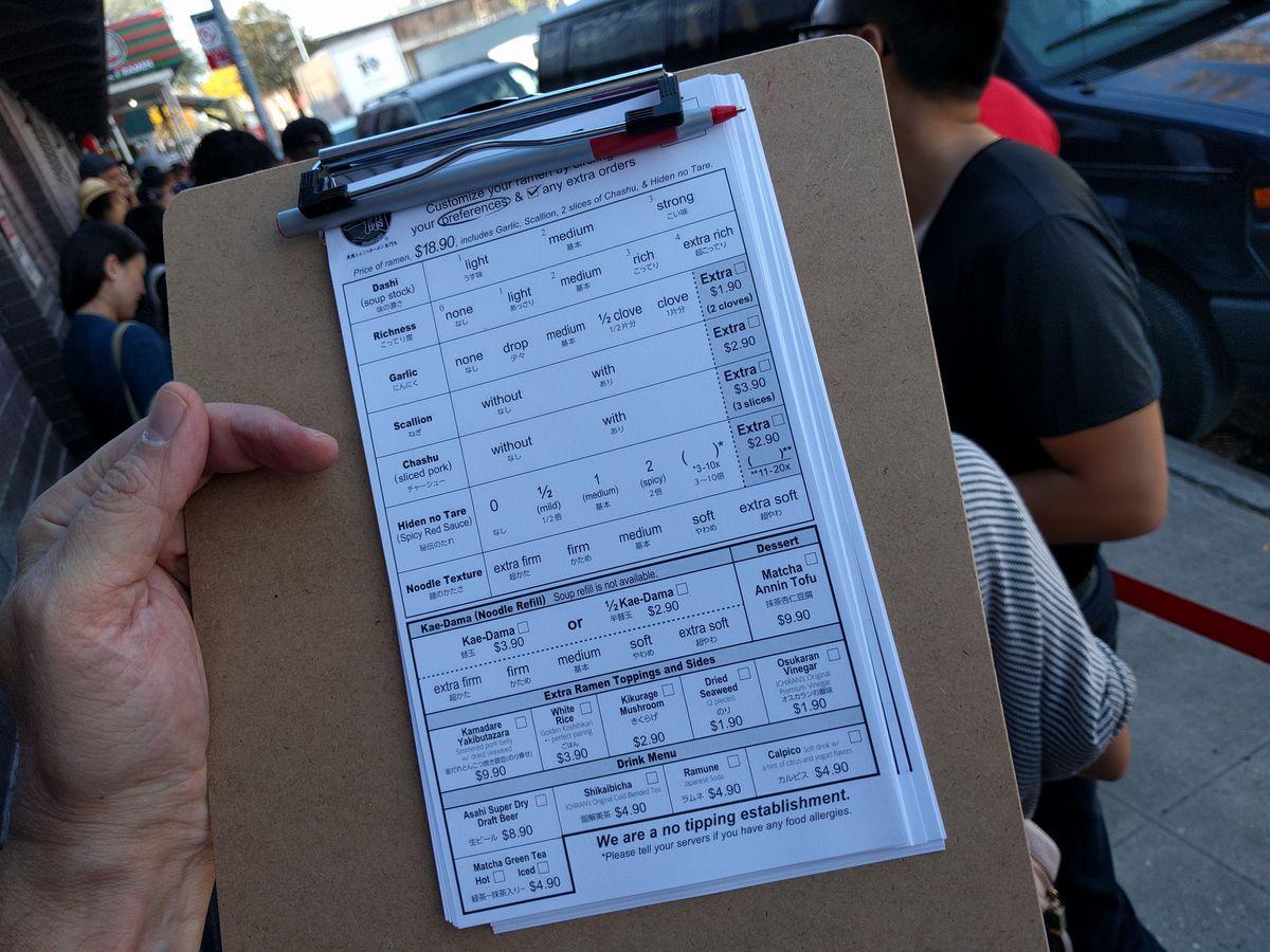 Ichiran spec sheet