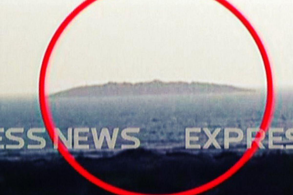 Pakistan earthquake island (Express Tribune)