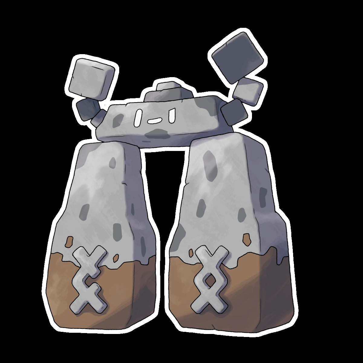 Stonjourner in Pokemon Sword and Shield.