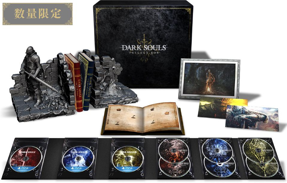 Dark Souls is getting a $450 deluxe trilogy box set - Polygon