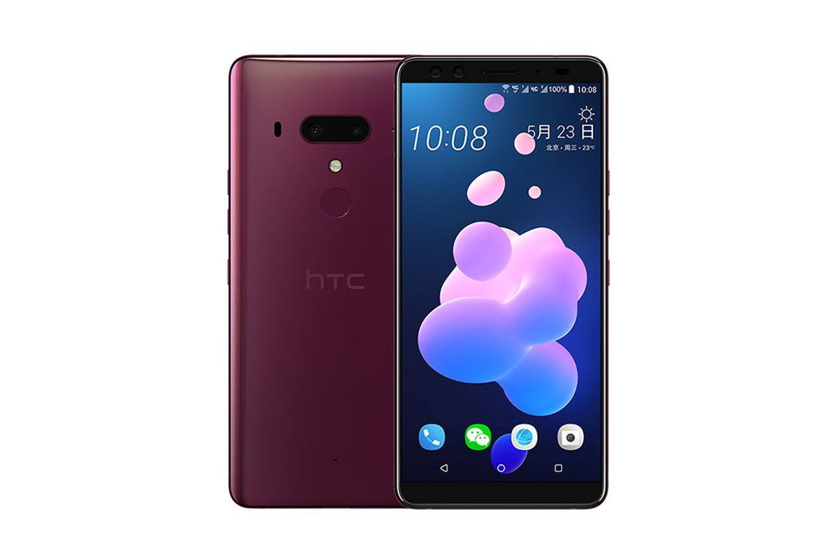A testing subdomain on HTC's website, spotted by Roland Quandt, has  confirmed the already-leaked specs and design of HTC's next flagship phone,  ...