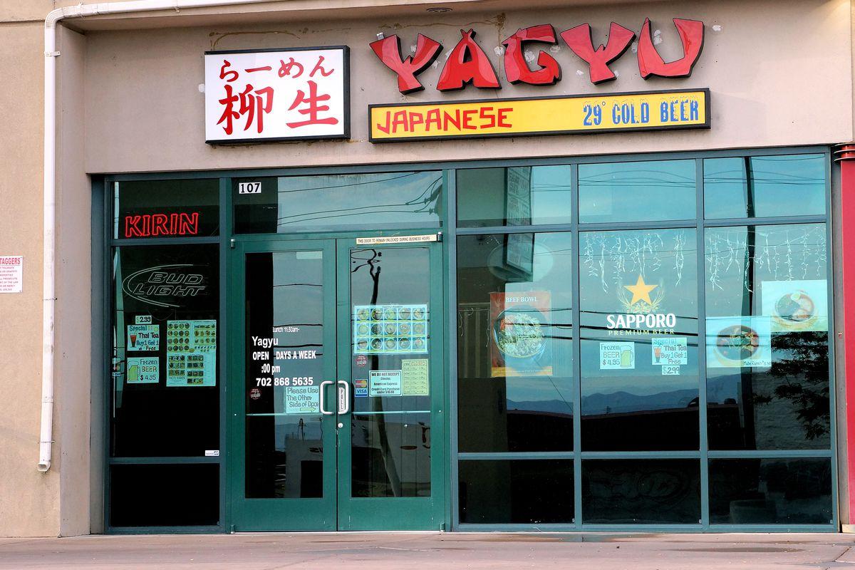 Yagyu Ramen