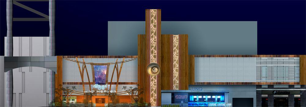 Kind Heaven entrance rendering