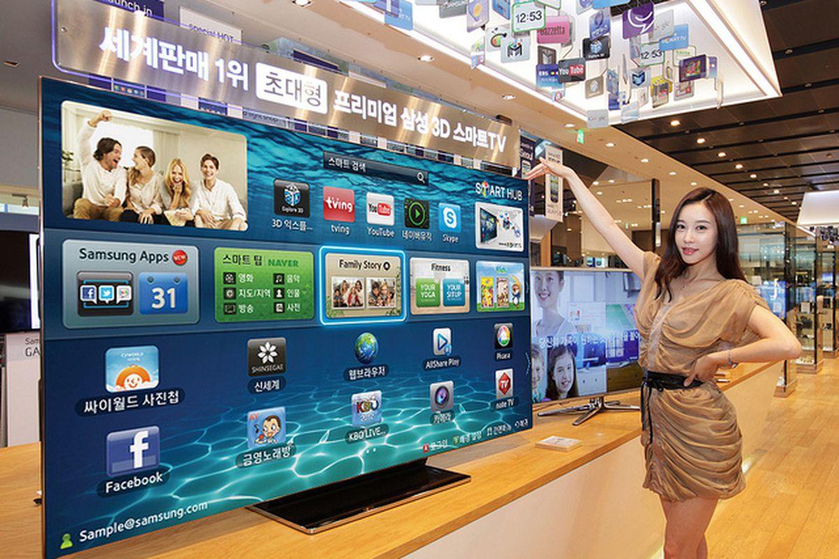 samsung 75 inch es9000 smart tv on sale in south korea for. Black Bedroom Furniture Sets. Home Design Ideas