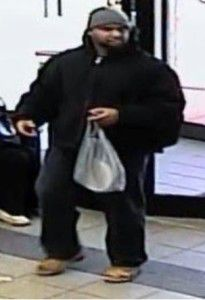 The FBI is searching for a man suspected of four bank robberies on the South Side and in the south suburbs.   FBI
