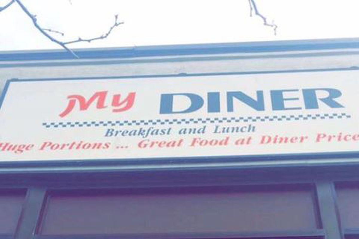 My Diner in Melrose