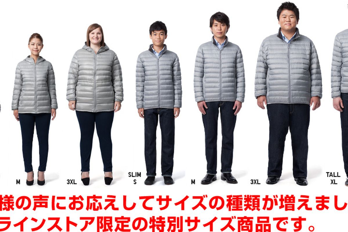 Uniqlo to offer larger sizes in the us racked image via stopboris Images