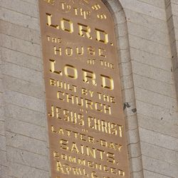 """The words """"Holiness to the Lord, the House of the Lord,"""" engraved on the side of the Salt Lake Temple. John Rowe Moyle carved these words when he was called as a stone mason for the temple."""