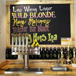 """<a href=""""http://denver.eater.com/archives/2012/05/18/caution-brewing-co-opening-today.php"""">Denver: <strong>CAUTION: Brewing Company</strong>'s Taproom, Now Open</a> [Adam Larkey]"""