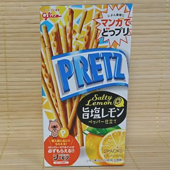 A long skinny box that reads Pretz with lots of graphic lettering.