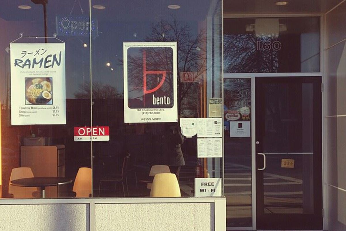 The defunct Bento Cafe.