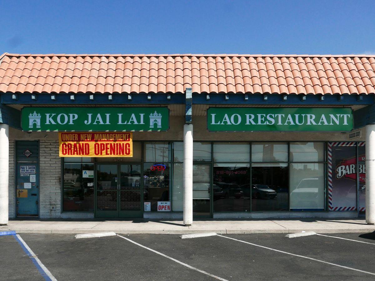 Lao Restaurant Los Angeles