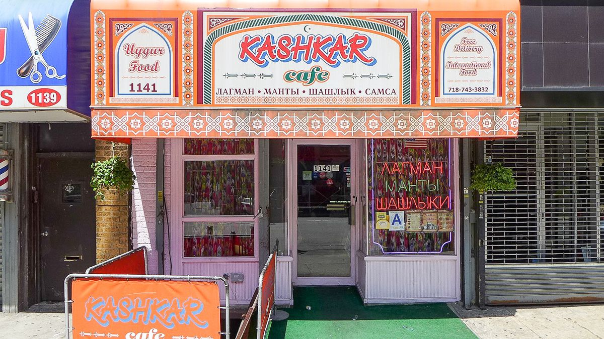 Kashkar