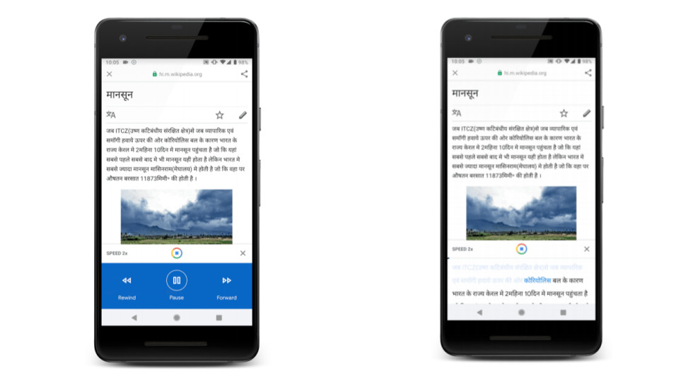 Google's Go search app can now read the web out loud - The Verge