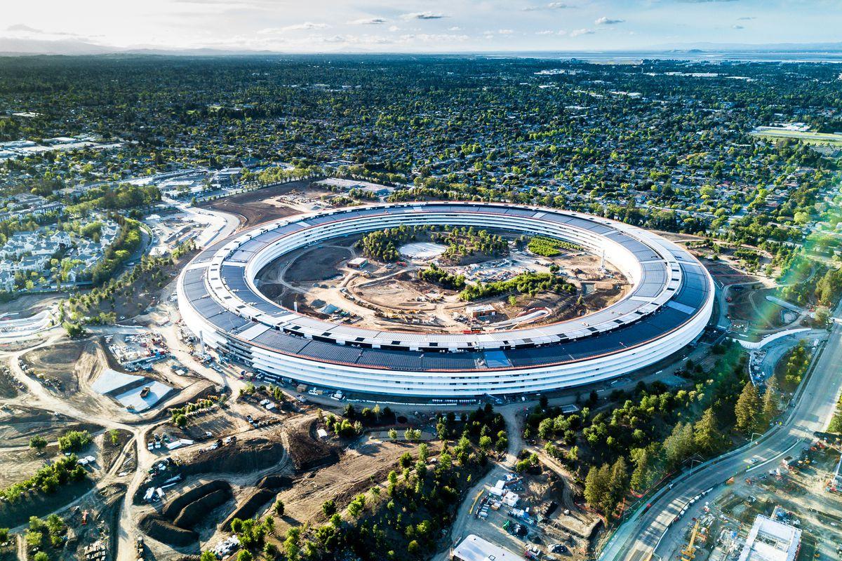 cupertino apple office. Photo By Uladzik Kryhin Cupertino Apple Office