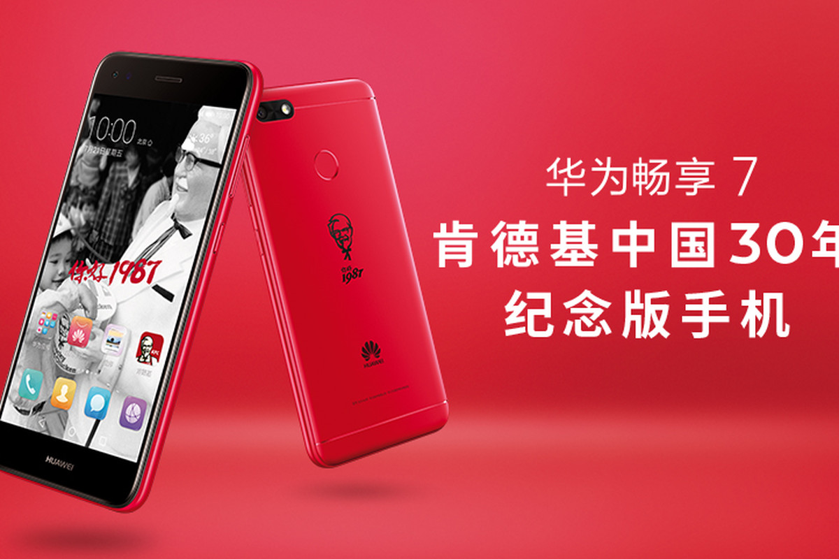 KFC Releases Limited Edition Smartphone With Huawei