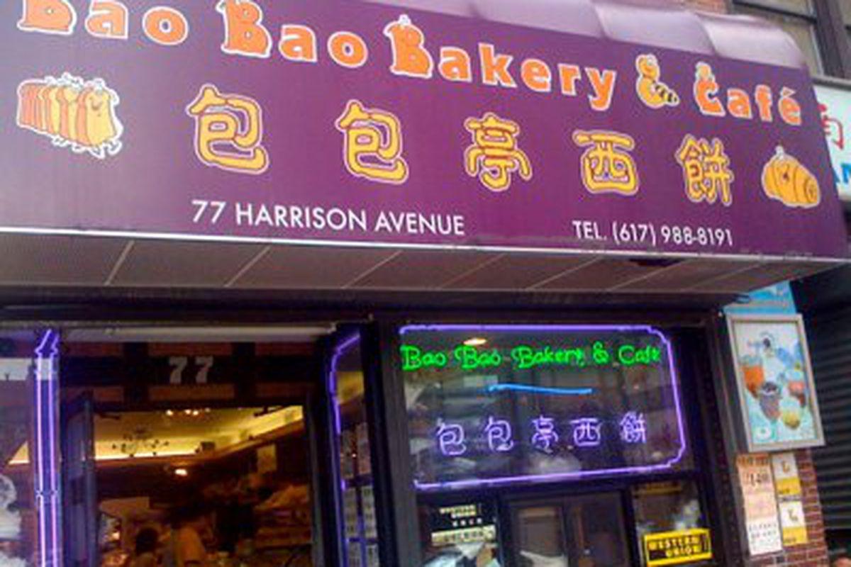 Original Bao Bao Bakery, closed last June