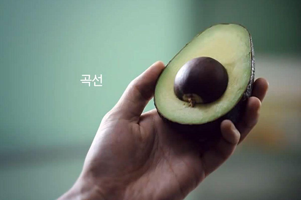 samsung avocado