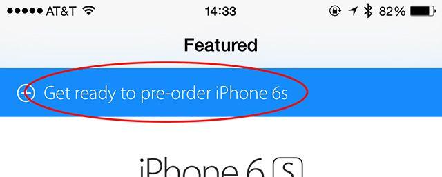 iphone pre-order