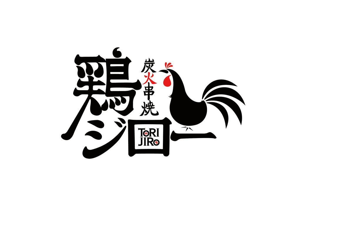 Tori Jiro logo
