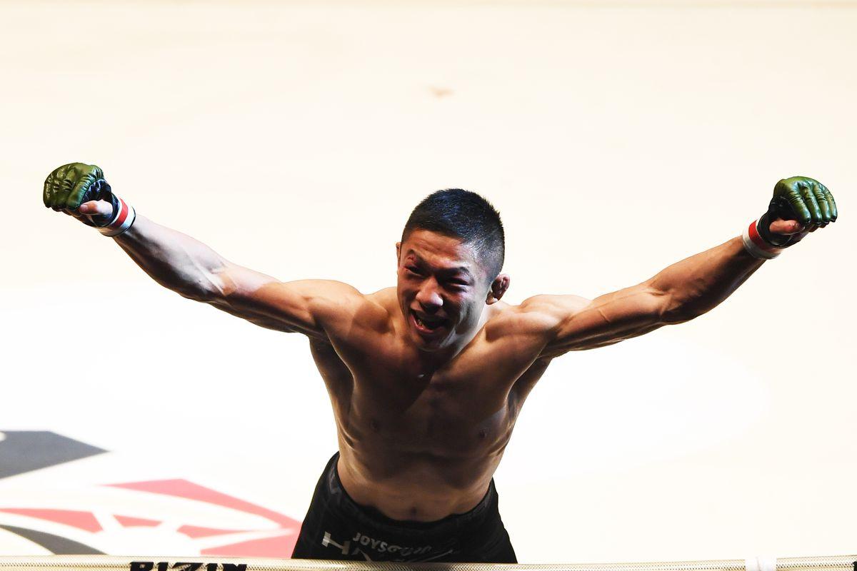 RIZIN Fighting World Grand-Prix 2017 Final Round