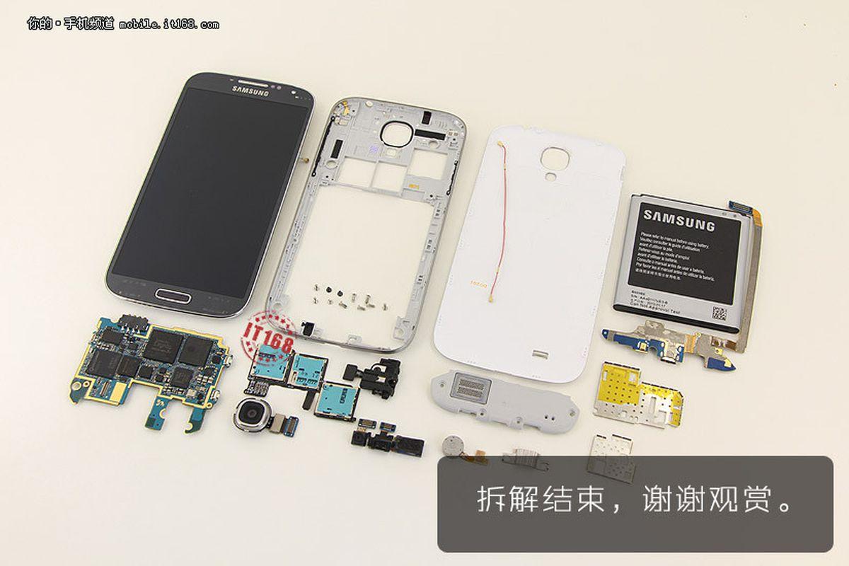 IT168 Galaxy s4 teardown